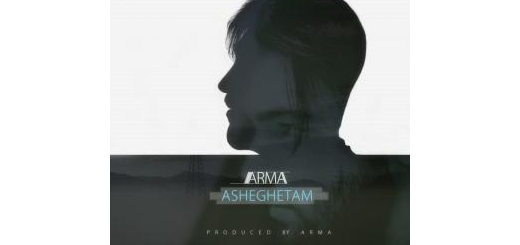 عاشقتم خواننده: آرما +10-10  plays 1505  0:00  دانلود