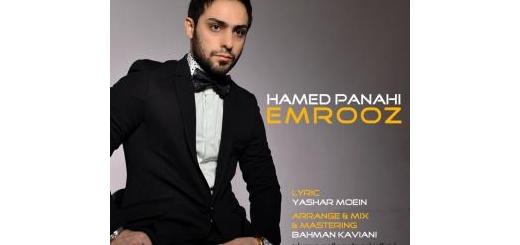امروز   خواننده:  حامد پناهی