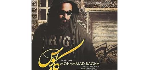 کابوس خواننده: محمد بقا ترانهسرا : مژده نیک سیرت تنظیمکننده: سینا ملکی +12-11  plays 3096  0:00  دانلود