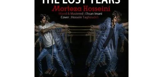 سال های گمشده خواننده: مرتضی حسینی میکس و مستر: احسان ایمانی +15-11  plays 1448  0:50  دانلود  مجسمه عبداله گلی