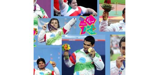 نام آوران برای کاروان پار المپیک کشورمان