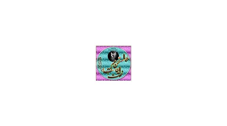 کانال تلگرام لوگونگار