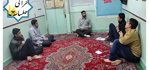 چهارمین جلسه شورا ۷ بهمن ۹۴