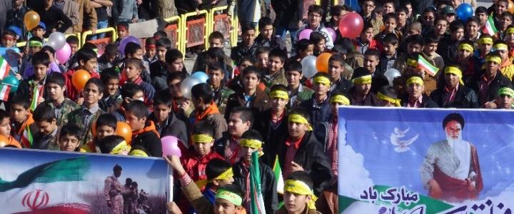 مراسم بزرگداشت سالروز ورود امام ره به ایران