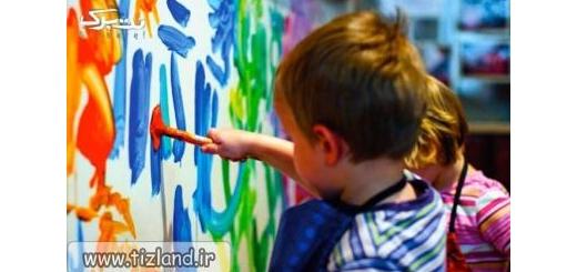 کلاس توسعه یعنی کلاس نقاشی