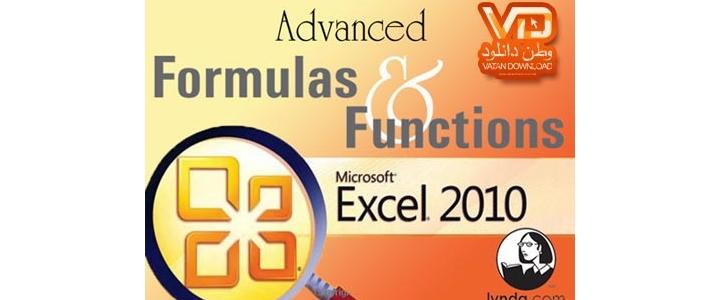 دانلود رایگان آموزش فرمول نویسی با اکسل از شرکت
