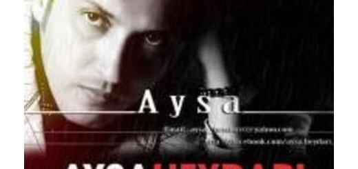 دانلود آلبوم جدید و فوق العاده زیبای آهنگ تکی از آیسا حیدری