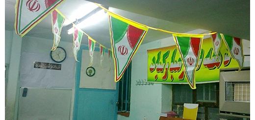 تزئین جلسات به مناسبت دهه فجر 12 بهمن 93