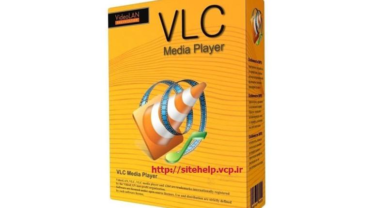 دانلود رایگان پلیرقدرتمند مالتی مدیا – VLC Media Player 1.0.5