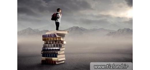 موفقیت تحصیلی در کدام مدارس محقق می شود؟