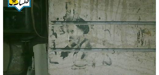 عکس امام خمینی(ره)،بجامانده از اوایل انقلاب