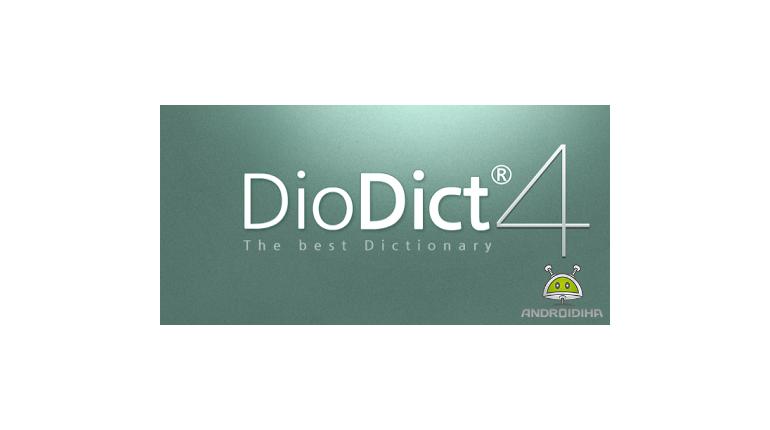 دیکشنری کامل اندروید با DioDict English Learners Dict v4.3.02.11762