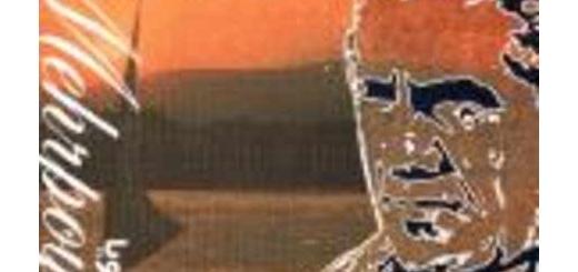 دانلود آلبوم جدید و فوق العاده زیبای قایقران از عباس مهرپویا