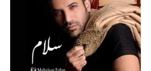 دانلود آهنگ جدید و فوق العاده زیبای مهزیار عرفان به نام سلام
