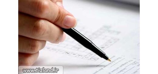 افزایش متوسط نمره امتحانی و درصد قبولی دانش آموزان در امتحانات خردادماه