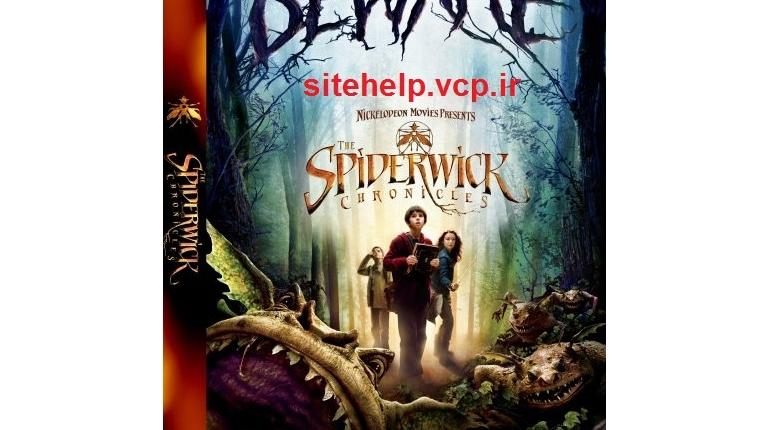 دانلود فیلم خارجی دوبله فارسی The Spiderwick Chronicles