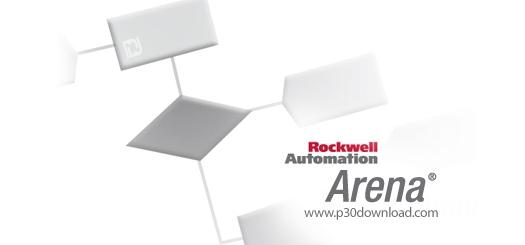 دانلود Rockwell Automation Arena v13.50 - نرم افزار شبیه سازی سیستم های گسسته پیشامد
