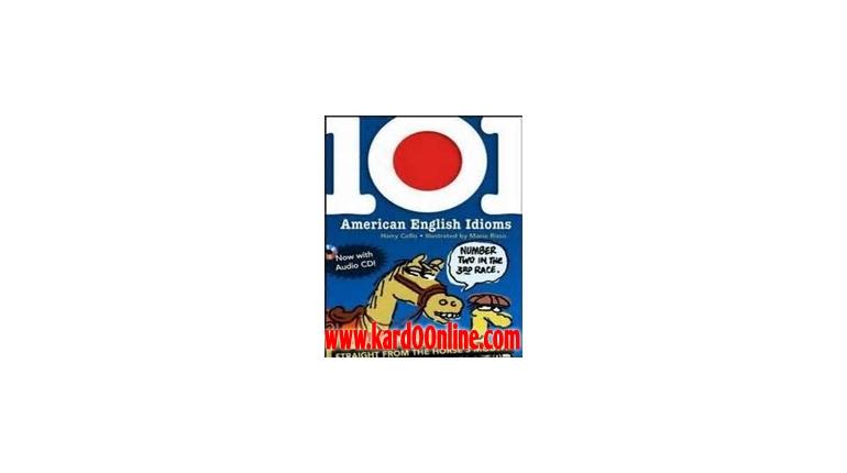 دانلود کتاب 101 اصطلاح آمریکایی