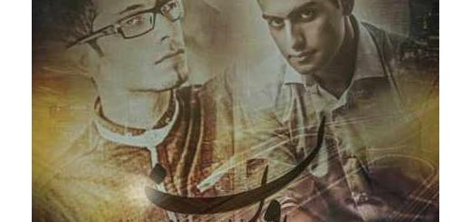 دانلود آلبوم جدید و فوق العاده زیبای آهنگ تکی از علیرضا عباس زاده و رامین بهارستانی