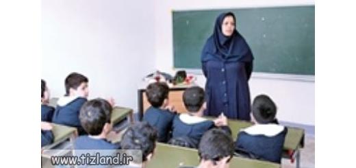 بازگشت تدریجی برخی مدارس تیزهوشان به نظام آموزشی عادی