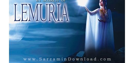 دانلود آلبوم غمناک در جستجوی لموریا In Search of Lemuria Music