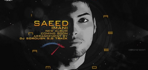 Saeed Imani - Coming Soon 2