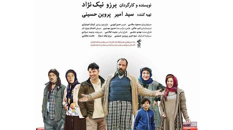 دانلود فیلم ایرانی جدید زاپاس با لینک مستقیم