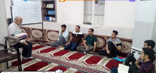 بحث معارف اسلامی - جوانان و نوجوانان - جمعه 17 فروردین 97