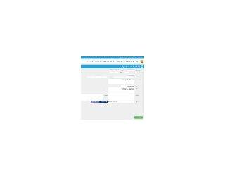 دانلود نرم افزار دفتر اندیکاتور – نسخه ۲.۰.۰