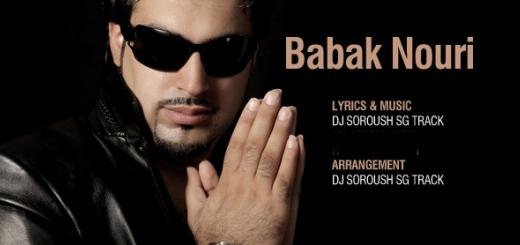 Babak Nouri - 7 Track