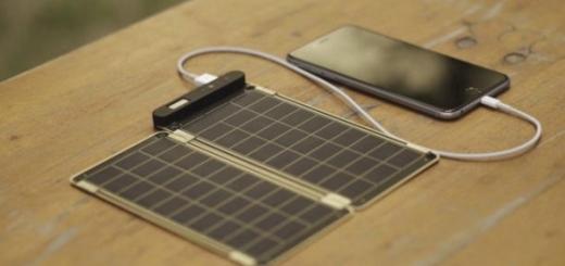 شارژر خورشیدی که آیفون را در 2 ساعت و نیم شارژ می کند