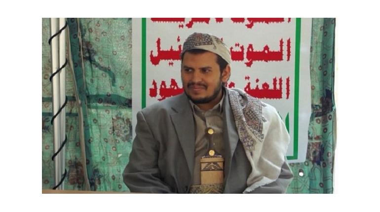 چرا یمنی ها خنجر به کمر می بندند +تصاویر