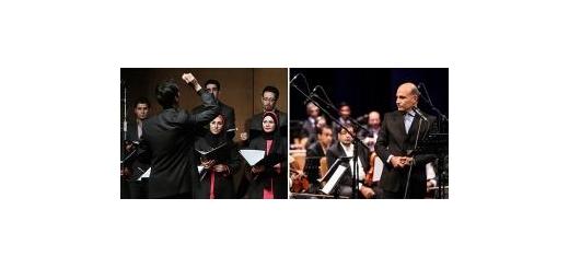 آهنگهای خاطرهساز جهانی و ایرانی در تالار وحدت اجرا میشود از سیناترا تا تجویدی