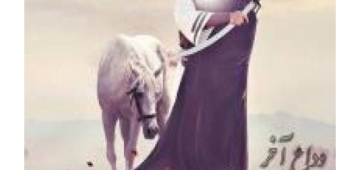 دانلود آلبوم جدید و فوق العاده زیبای آهنگ تکی از علی جهانگیری