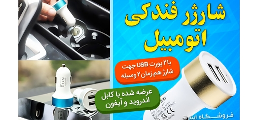 آموزش تعمیرات موتور سیکلت شامل 29 فیلم آموزشی به زبان فارسی