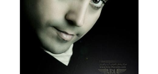 Mehdi Shokouhi - Gorgaye Adam Nama