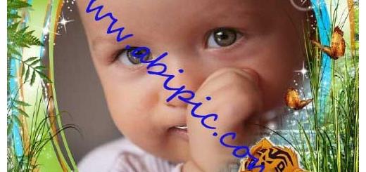 دانلود قاب عکس لایه باز زیبای کودک با نام من گم شده ام