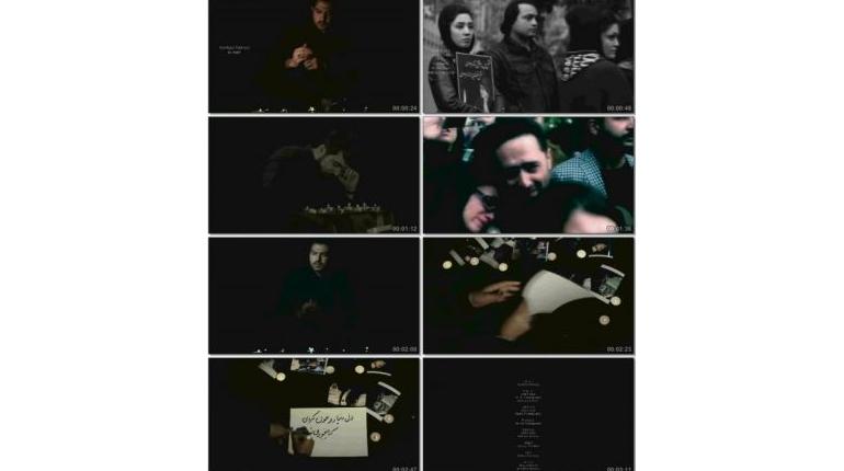 دانلود موزیک ویدئو جدید و ایرانی مرتضی پاشایی به نام تو رفتی