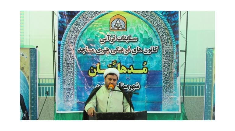گزارش تصویری مراسم اختتامیه جشنواره قرآنی مدهامتان شهرستان خمین