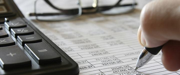 آیین نامه روشهای نگهداری دفاتر قانونی چیست ؟ ( بخش دوم )