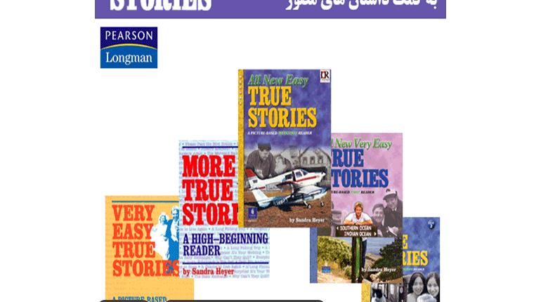 دانلود کتاب های True Stories آموزش زبان انگلیسی با تصاویر