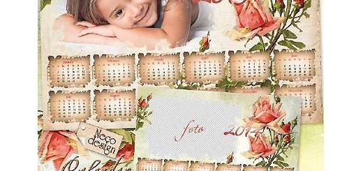 دانلود تصاویر لایه باز فریم گلدار تقویم
