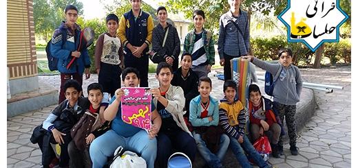 اردوی تفریحی در اردوگاه شهیدرجایی ۳۰ بهمن ۹۴