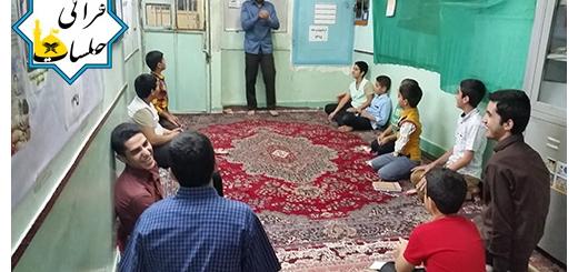 جشن به مناسبت نیمه شعبان 1 خرداد 95