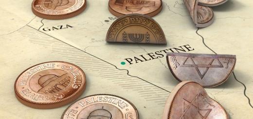 رژیم جعلی اسرائیل