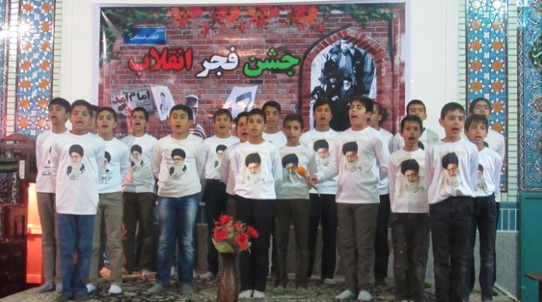 گزارش تصویری جشن انقلاب و اختتامیه دومین دوره مسابقات فجر انقلاب در مسجد حضرت امام خمینی (ره)