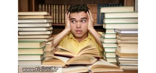 چگونه در هنگام مطالعه با حواس پرتی مقابله کنیم!