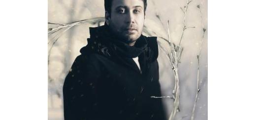 دانلود آهنگ جدید محسن چاوشی بنام آخرین اتوبوس