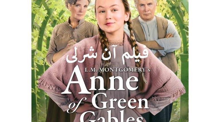 دانلود رایگان فیلم خارجی جدید دوبله فارسی  آن شرلی Anne of Green Gables