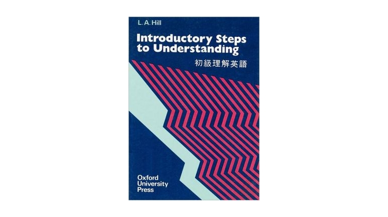 متن وترجمه ی steps to understanding(introductry)oدرس یک 1